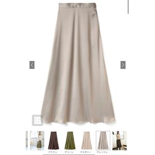GRL - GRL サテンロングスカート
