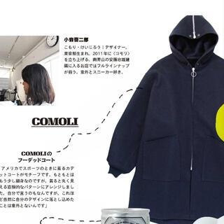 COMOLI - comoli 19aw メルトンフーデッドコート 2
