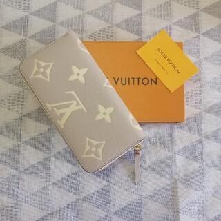 LOUIS VUITTON - ☪【送料0、即購入OK】✩限定セール✩ルイヴィトン☾長財布&コインケース✉