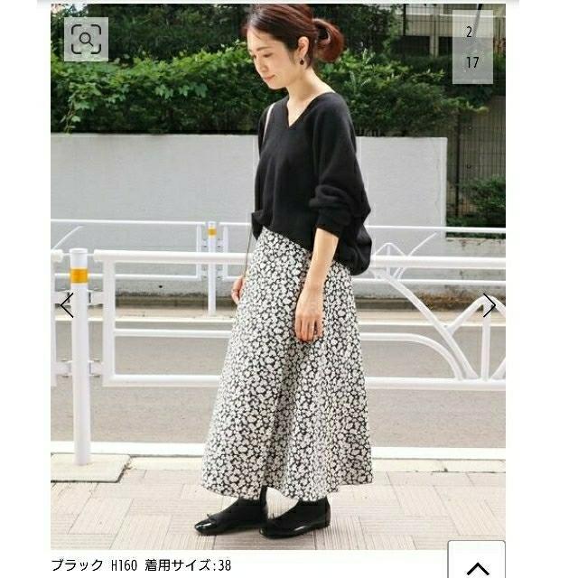 IENA(イエナ)のaki☆☆☆様 イエナ IENA フラワージャガードフレアスカート レディースのスカート(ロングスカート)の商品写真