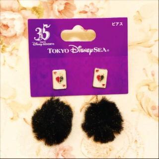 Disney - ディズニー ヴィランズ ハートの女王 ピアス ハーツラビュル リドル ツイステ