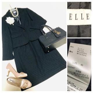 ELLE - 美品♡ELLE ブラックフォーマル セットアップ40 Lサイズ