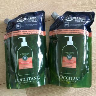 L'OCCITANE - 【2個セット】ロクシタン ファイブハーブス リペアリングシャンプー   レフィル