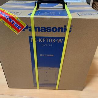Panasonic - Panasonic 加湿器 新品