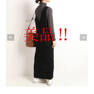 イエナスローブ(IENA SLOBE)のSLOBE IENA 美品 ニットジャンパースカート(ロングワンピース/マキシワンピース)