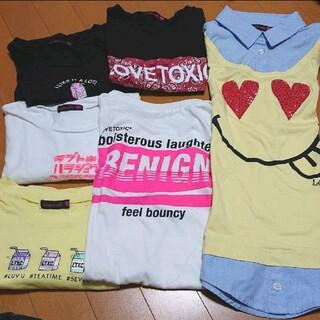 ラブトキシック(lovetoxic)のラブトキトップスセット(Tシャツ/カットソー)