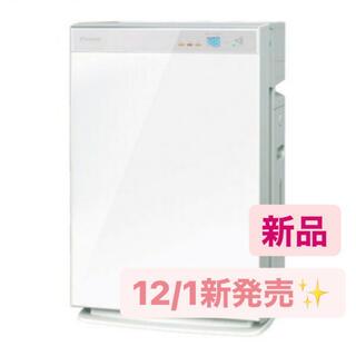 DAIKIN - 【12/1新発売,新品未使用】ダイキン 空気清浄機 MCK70XJ-W