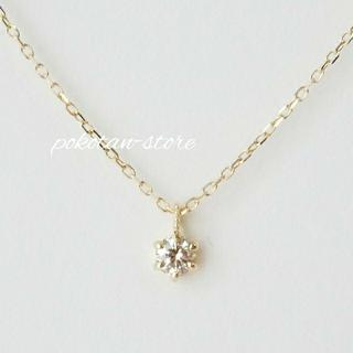 4℃ - 極美品【4℃】K18YG 1粒ダイヤ ペンダント ネックレス