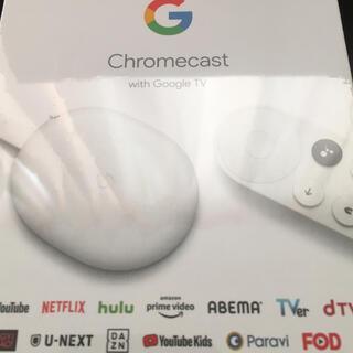 クローム(CHROME)のChromecast with Google TV 未開封(その他)