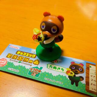 フルタセイカ(フルタ製菓)のチョコエッグ どうぶつの森 たぬきち(キャラクターグッズ)