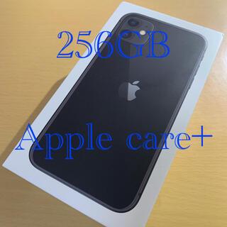 iPhone - 極美品 simフリー iPhone11 256 simfree apple