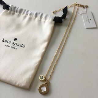 ケイトスペードニューヨーク(kate spade new york)のケイトスペード kate spade New York ネックレス(ネックレス)