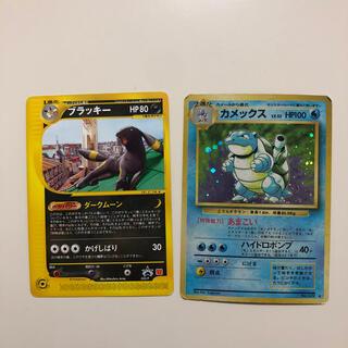 ポケモン - ポケモンカード カメックス ブラッキー 旧裏