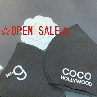 No9 COCO HOLLYWOODロゴマスクカバー2枚セット♡ブラックグレー白