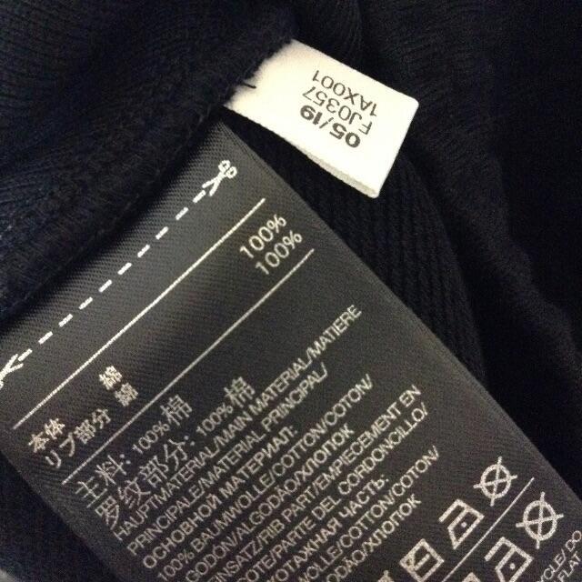 Y-3(ワイスリー)の新品■定価2.75万■S■y-3■リブパンツ■スウェットパンツ■9693 メンズのトップス(スウェット)の商品写真