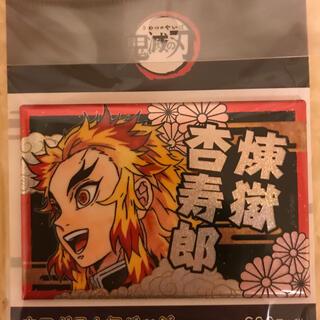 集英社 - 煉獄杏寿郎 缶バッジ ホログラム 鬼滅の刃