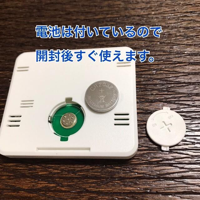 デジタル温湿度計 温度計 湿度計 時計 LED大画面 インテリア/住まい/日用品のインテリア小物(置時計)の商品写真
