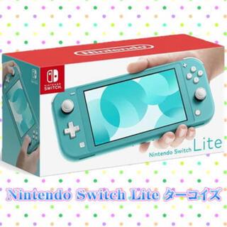 Nintendo Switch - 新品未使用 任天堂 Switch LITE ターコイズ スイッチ ライト