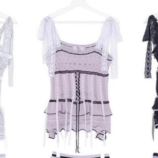 lace ribbon knit camisole