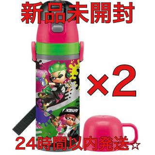 スプラトゥーン2 2WAY ステンレスボトル 2セット