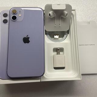iPhone - iPhone 11 パープル128Gb Simフリー 残債なし
