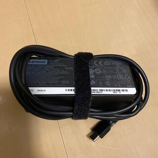 レノボ(Lenovo)のLenovo 45W アダプター(バッテリー/充電器)