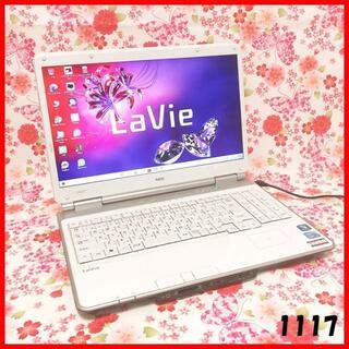 ノートパソコン本体♪Corei5♪新品SSD♪ブルーレイ♪Windows10