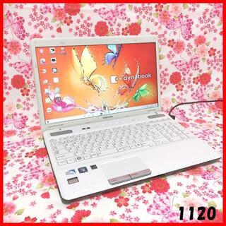 トウシバ(東芝)のノートパソコン本体♪Corei5♪新品SSD♪ブルーレイ♪Windows10(ノートPC)