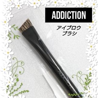ADDICTION - アディクション アイブロウ ブラシ