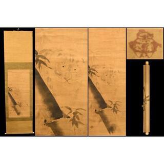 虎猫の図 手巻き画絵巻 絹本 肉筆 明治 立軸 年代保証 書法 WWKK198(書)