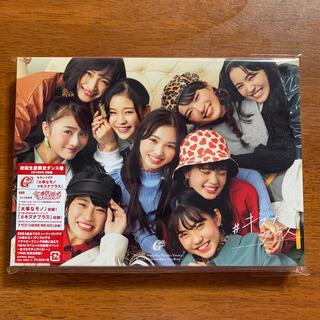 SONY - girls2 大事なモノ/#キズナプラス(ダンスDVD盤)⑦