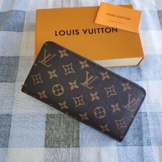 LOUIS VUITTON - ☆送料0☆ルイヴィトン 長財布  小銭入れ