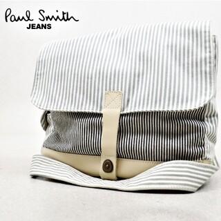 Paul Smith - Paul Smith JEANS ヒッコリー レザー メッセンジャーバッグ