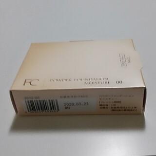 FANCL - ファンケル パウダーファンデーションモイスチャーb  00
