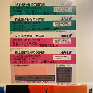 エーエヌエー(ゼンニッポンクウユ)(ANA(全日本空輸))のANA 株主優待 4枚 全日空(航空券)
