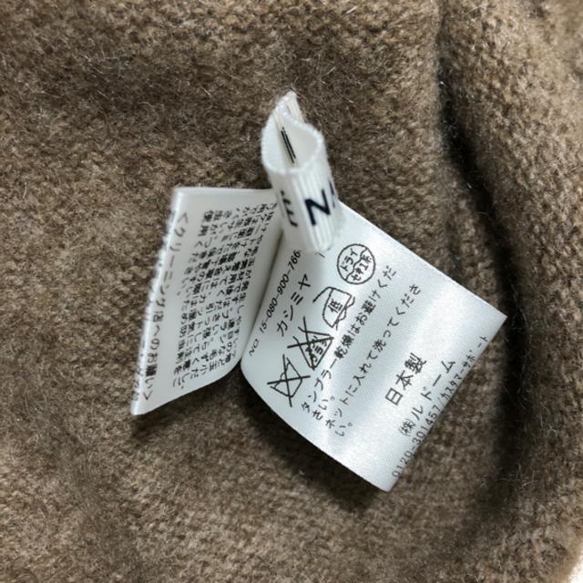 IENA(イエナ)のIENAカシミヤ100%タートルネック【専用】 レディースのトップス(ニット/セーター)の商品写真