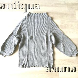antiqua - 美品 antiqua アンティカ ハイネックニット グレー