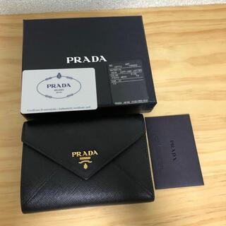 PRADA - PRADA 財布 ラブレター