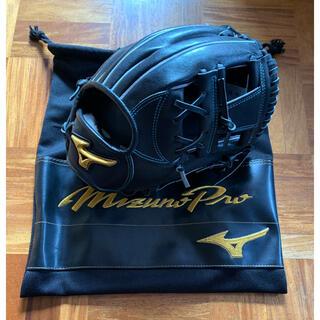 MIZUNO - 2020年秋冬限定 ミズノプロ 内野手用グローブ(軟式) 未使用品