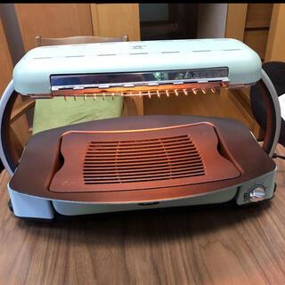 超お買い得‼️アラジン グラファイトグリラー 無煙 遠赤 CAG-G13A/G(調理機器)