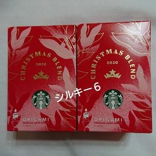 Starbucks Coffee - スターバックス クリスマスブレンド オリガミ 2箱 12袋