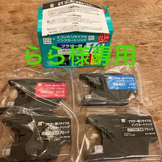 brother - インクカートリッジ ブラザー用 型番ECI-BR124P/BOX