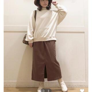 スタディオクリップ(STUDIO CLIP)の新品‼︎ ポケット付きナロースカート(ロングスカート)