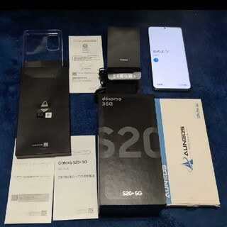 SAMSUNG - Galaxy S20+ 5G  SIMロック解除済128GB  docomo