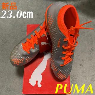プーマ(PUMA)のPUMAプーマ ジュニア サッカースパイク ワン 4 syn 23.0cm新品(シューズ)