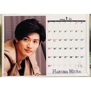 三浦春馬*カレンダー2021年