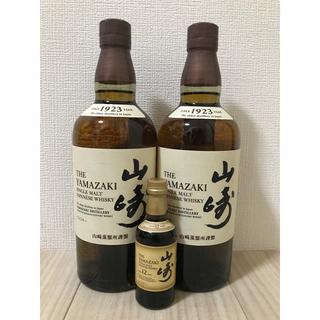 サントリー - サントリー シングルモルトウイスキー 山崎 飲み比べセット 山崎12年 50ml
