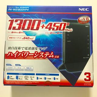 エヌイーシー(NEC)の【新品未使用品】NEC PA-WG1800HP4(PC周辺機器)