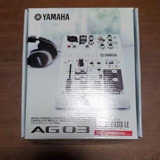 ヤマハ - YAMAHA AG03 箱あり / 説明書なし