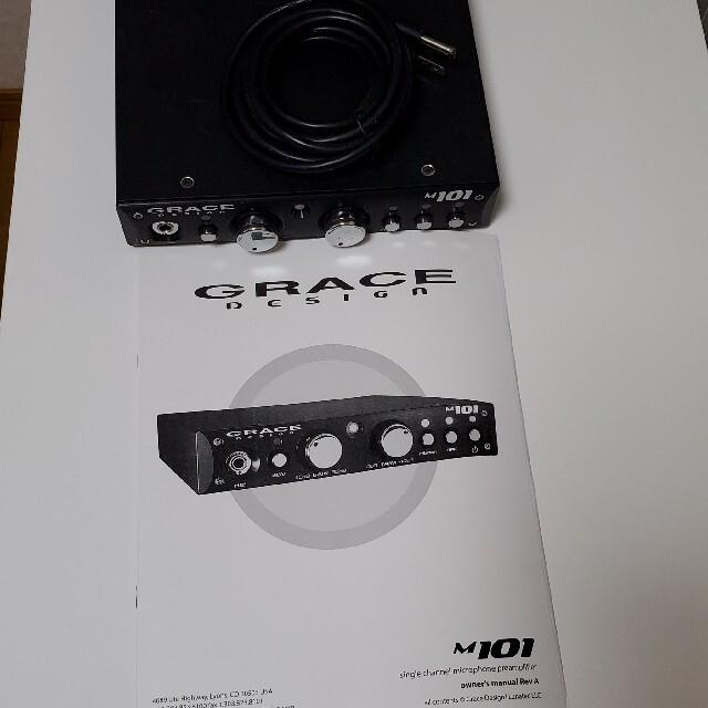 GRACE design m101 プリアンプ 楽器のレコーディング/PA機器(パワーアンプ)の商品写真